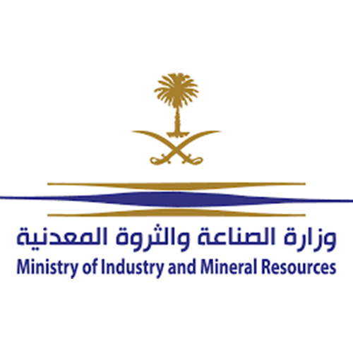 Ministry of Industrial and Mineral Resources